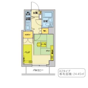 A2タイプ(間取り)24.45㎡